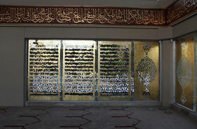 sakirin-mosque-walls