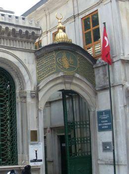 divan-literature-museum-istanbul