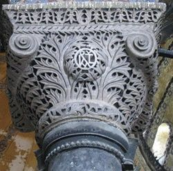 imperial monogram in hagia sophia