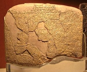 istanbul-archeology-museum-tablet
