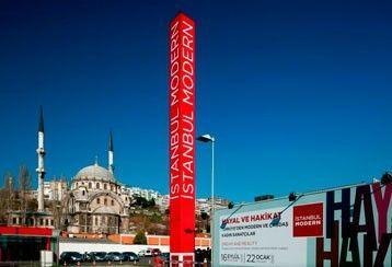 istanbul-modern-totem