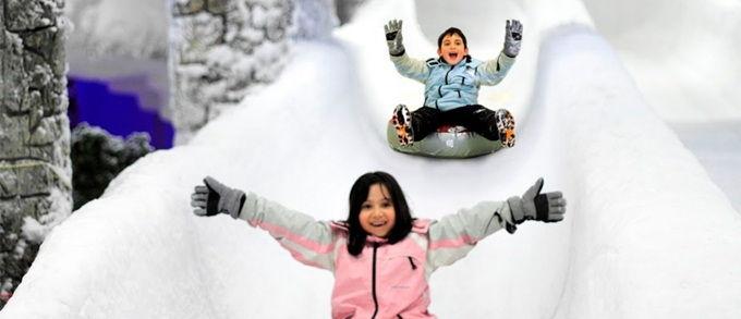 snowpark-kar-merkezi