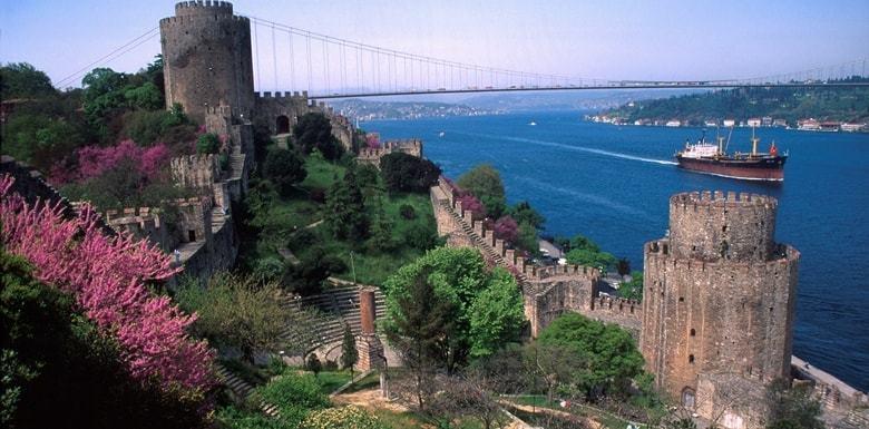 Rumelian Fortress