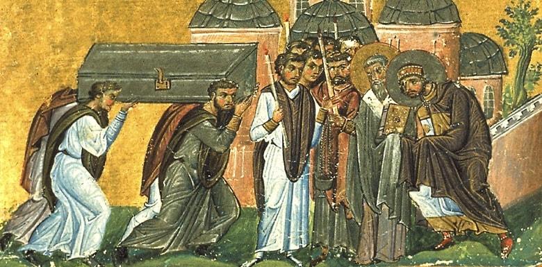 Bizans İmparatorları