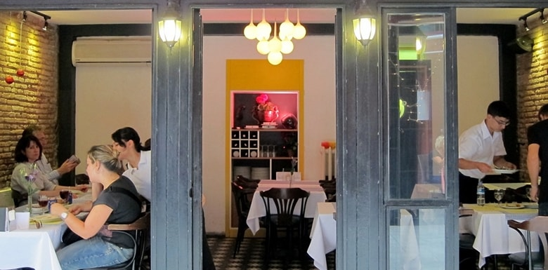 Fıccın Restaurant