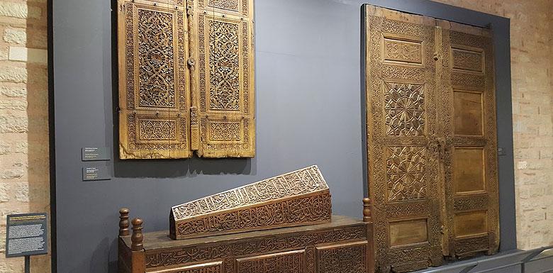 İslam Eserleri