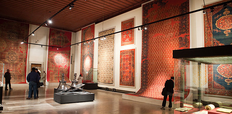 İstanbul İslam Müzesi