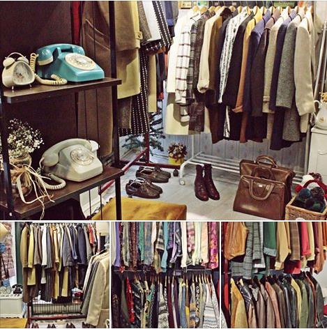 mare vintage dükkanı