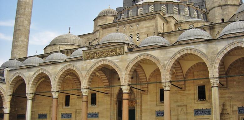 Süleymaniye Camiisi Mimari