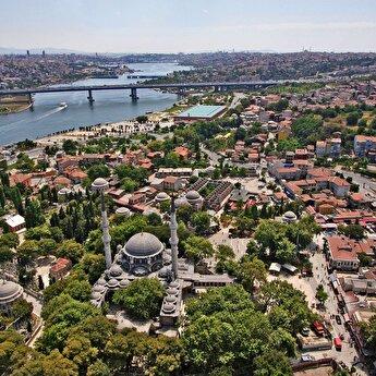 Eyüp - The Ottoman District