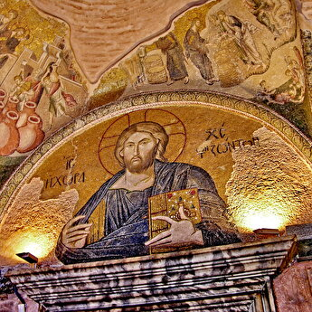 Tour to Byzantium with Patriarchate visit